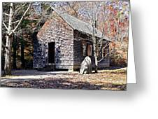 Old Schoolhouse Building Greeting Card by Susan Leggett