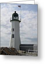 Old Scituate Light - Cedar Point Greeting Card