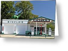 Old Service Station Greeting Card