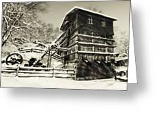 Old Snow Covered Quarry Mill Greeting Card