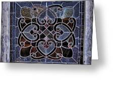 Old Stain Glass Window Greeting Card