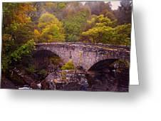 Old Stone Bridge. Scotland Greeting Card