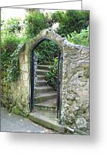Old Stone Gate Greeting Card