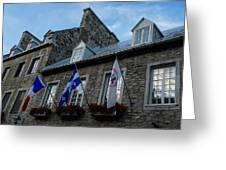 Old Stone Houses In Quebec City Canada  Greeting Card