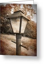Old Street Lamp Greeting Card