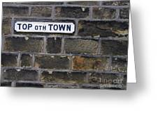 Old Street Sign Greeting Card
