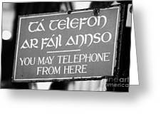 Old Style Weathered You May Telephone From Here Green And Gold Sign In Irish And English In Dublin Greeting Card