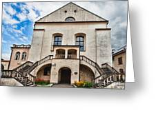 Old Synagogue Izaaka In Kazimierz District Of Krakow Poland Greeting Card