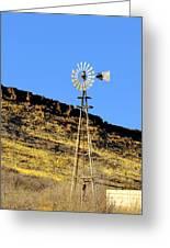 Old Texas Farm Windmill Greeting Card