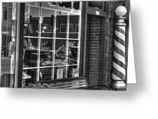 Old Time Barber Shop Greeting Card