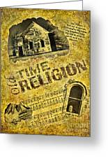 Old Time Religion Greeting Card