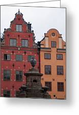 Old Town Architecture Greeting Card