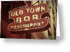 Old Town Bar - New York Greeting Card