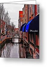 Old Town Delft Greeting Card