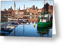 Old Town Of Gdansk Skyline And Marina Greeting Card