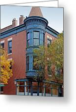 Old Town Triangle Chicago - 424 W Eugenie Greeting Card