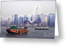 Old Traditional Chinese Junk In Front Of Hong Kong Skyline Greeting Card by Lars Ruecker
