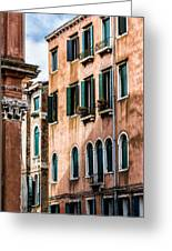 Old Venetian Walls. Italy Greeting Card