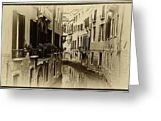 Old Venezia Greeting Card