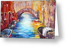 Old Venice Greeting Card