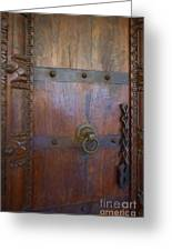 Old Vintage Door With Chain  Greeting Card