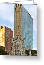 Old Water Tower Chicago Greeting Card