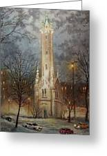 Old Water Tower Milwaukee Greeting Card