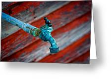 Old Water Valve Greeting Card