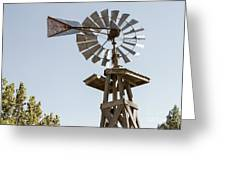 Old Windmill In Antique Color 3009.02 Greeting Card