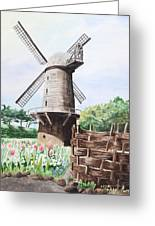 Old Windmill Greeting Card