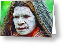 Old Woman In Traditional Shawl Greeting Card