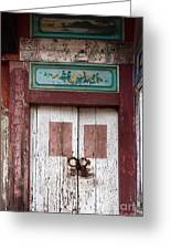 Old Wooden Chinese Door Greeting Card