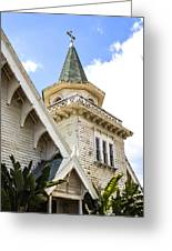 Old Wooden Victorian Chapel Church Steeple Fine Art Landscape Photography Print Greeting Card