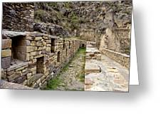Ollantaytambo Peru Greeting Card