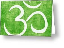 Om Green Greeting Card by Linda Woods