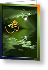 Om On Green With Dew Drop Greeting Card