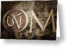 Om Sepia Greeting Card