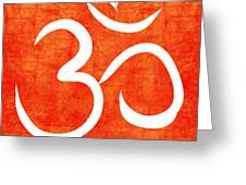 Om Spice Greeting Card by Linda Woods