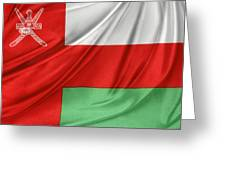 Oman Flag Greeting Card