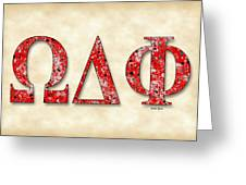 Omega Delta Phi - Parchment Greeting Card