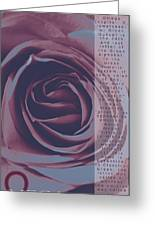 Omega Duo Tone Design Greeting Card by Teri Schuster