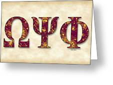 Omega Psi Phi - Parchment Greeting Card