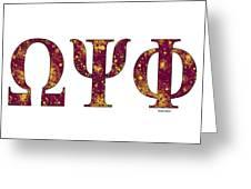 Omega Psi Phi - White Greeting Card
