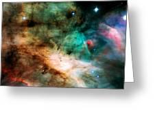 Omega Swan Nebula 2 Greeting Card