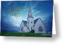 On Hallowed Ground - Bible Verse Greeting Card