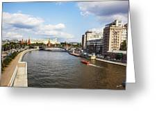 On Moscow River - Russia Greeting Card