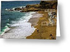 On The Beach - Dubrovnic Greeting Card