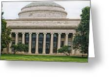 On The Campus Of Mit - Cambridge Massachusetts Greeting Card