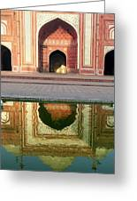 On The Grounds Of The Taj Mahal Greeting Card