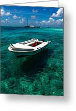 On The Peaceful Waters. Maldives Greeting Card